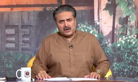 Open Mic Cafe with Aftab Iqbal (Episode 134) - 13th April 2021