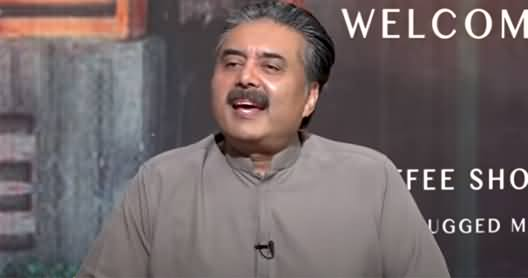 Open Mic Cafe with Aftab Iqbal (Episode 185) - 23rd August 2021