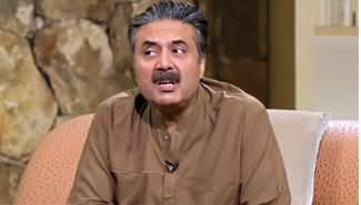 Open Mic Cafe with Aftab Iqbal (Episode 20) - 6th May 2020