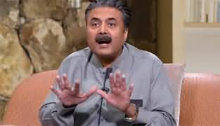 Open Mic Cafe with Aftab Iqbal (Episode 22) - 8th May 2020