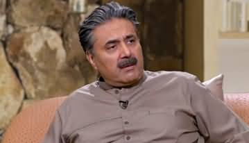 Open Mic Cafe with Aftab Iqbal (Episode 26) - 16th May 2020