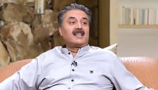 Open Mic Cafe with Aftab Iqbal (Episode 27) - 21st May 2020