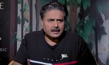 Open Mic Cafe with Aftab Iqbal (Episode 48 - Part 1) - 10th August 2020