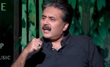 Open Mic Cafe with Aftab Iqbal (Episode 49 - Part 1) - 17th August 2020