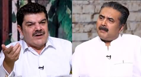 Open Mic Cafe with Aftab Iqbal (Episode 52 - Part 1) - 14th September 2020