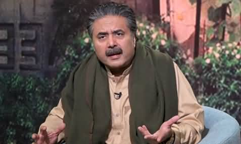 Open Mic Cafe with Aftab Iqbal (Episode 97) - 3rd January 2021