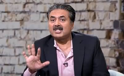 Open Mic Cafe with Aftab Iqbal (Fresh Episode 50 - Part 1) - 24th August 2020