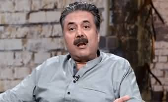Open Mic Cafe with Aftab Iqbal (Fresh Episode) - 8th July 2020