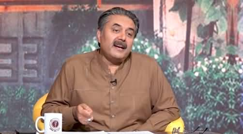 Open Mic Cafe with Aftab Iqbal (New Episode 133) - 12th April 2021
