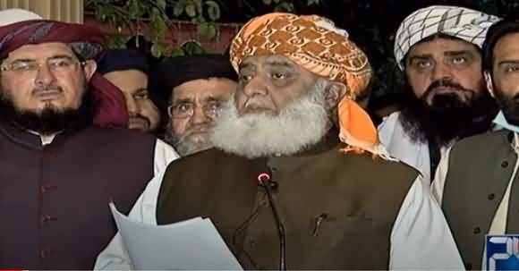 Operation Against Banned TLP in Lahore, Maulana Fazal ur Rehman's Press Conference