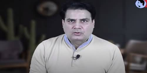 Operation Against TLP in Lahore, Nationwide Strike Announced Today - Sabir Shakir Shared Details