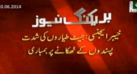 Operation Zarb e Azb: Jet Fighters Bombing in Khyber Agency, Several Terrorists Killed