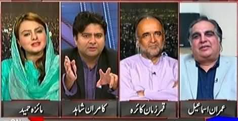 Opposition Chahti Hai PM Ke Unborn Bachon ka Naam Bhi Daal Diya Jaye - Maiza Hameed