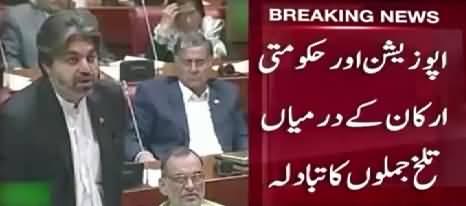 Opposition & Govt Face To Face In Senate Exchange of Harsh Words