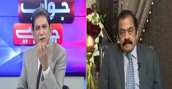 Opposition Has Decided To Bring 'In-House Change' And Remove Imran Khan - Rana Sanaullah