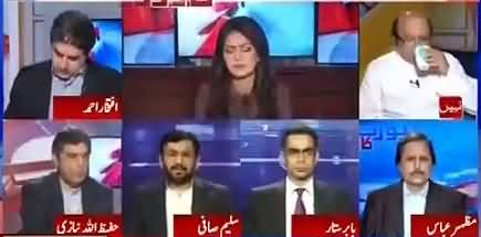 Opposition Has Forced Nawaz Sharif To Come Out of His Palace - Saleem Safi