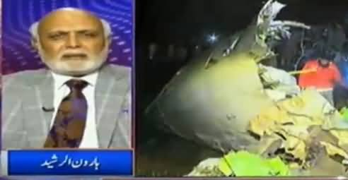 Opposition Is Also Responsible for PIA Plane Crash - Haroon Rasheed