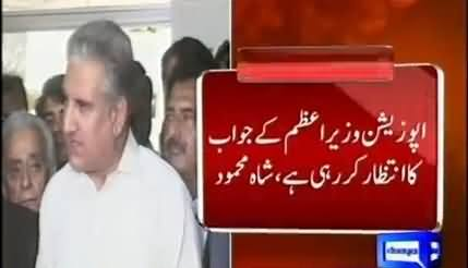 Opposition Is Waiting For PM's Reply on Joint TORs - Shah Mehmood Qureshi