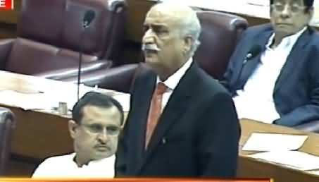 Opposition Leader Khursheed Shah Address in Parliament – 5th August 2015
