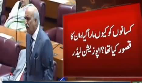 Opposition Leader Khursheed Shah's Speech in Parliament Condemning Torture on Farmers