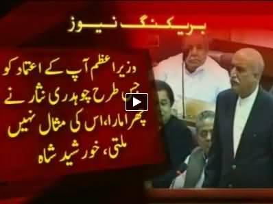 Opposition Leader Khursheed Shah Speech in Joint Session of Parliament - 5th September 2014