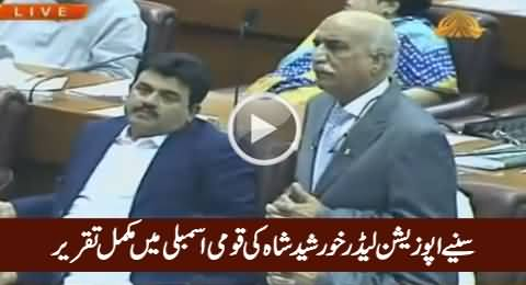 Opposition Leader Khursheed Shah Speech in National Assembly - 18th May 2016