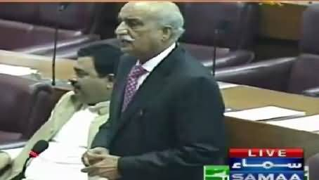 Opposition Leader Khursheed Shah Speech in Parliament – 6th August 2015