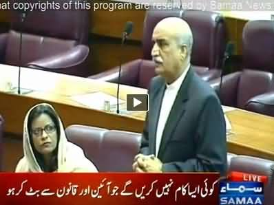 Opposition Leader Khursheed Shah Speech in the National Assembly - 29th Agust 2014