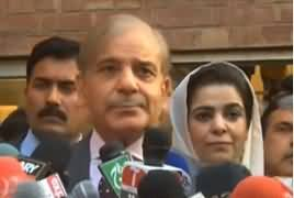 Opposition Leader Shahbaz Sharif Media Talk - 25th March 2019