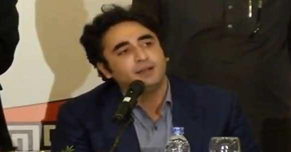 Bilwal Bhutto And Shehbaz Sharif Speech To Pakistan Bar Council's APC