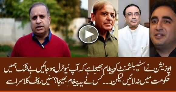 Opposition Sent Message To Establishment To Be Neutral In Politics - Rauf Klasra Reveals