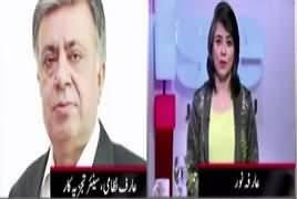 Opposition Underestimated Govt in Chairman Senate Election - Arif Nizami