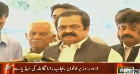 Opposition Wants To Removed Prime Minister From Politics - Rana Sanaullah