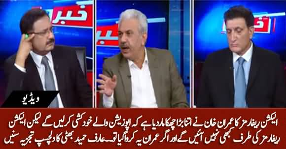 Opposition Will Commit Suicide But Won't Agree on Electoral Reforms - Arif Hameed Bhatti