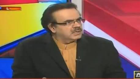 Orange Line Metro Contractor Offered Rs. 25 Crore To NAB - Dr. Shahid Masood