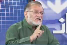 Orya Maqbool Jaan Comments On Pakistan's Defeat Against India Yesterday In World Cup