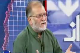 Orya Maqbool Jaan Response On Rana Sanaullah's Wife's Letter To United Nations