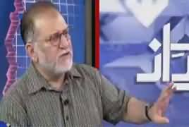 Orya Maqbool Jaan Telling Why Oil Prices Have Been Raised