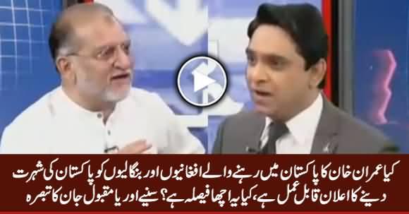 Orya Maqbool Jan Analysis on Imran Khan's Decision About Afghans And Bengalis