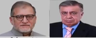 Orya Maqbool Jan Analysis on Indian Supreme Court Verdict Regarding Babari Masjid