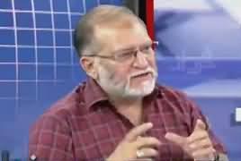 Orya Maqbool Jan Analysis on Maryam Nawaz Fake Trust Deed Case