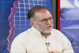 Orya Maqbool Jan Analysis on Nawaz Sharif's Bail by Supreme Court