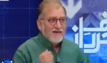 Orya Maqbool Jan Badly Bashes Maulana Fazal ur Rehman
