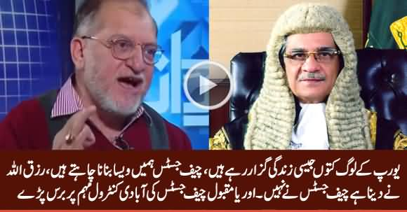 Orya Maqbool Jan Bashing Chief Justice on His Population Control Campaign