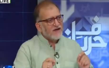 Orya Maqbool Jan Bashing Nawaz Sharif And Mimicking on Saying