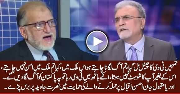 Orya Maqbool Jan Blasts on Nusrat Javed Regarding His Show on Ahsan Iqbal's Attacker