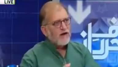Orya Maqbool Jan Blasts on Rana Sanaullah on His Statement About Qadiyanis
