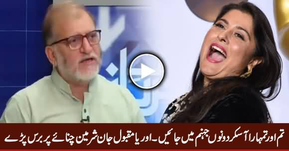 Orya Maqbool Jan Blasts on Sharmeen Obaid Chinoy on Her Tweet