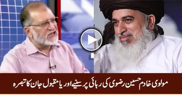 Orya Maqbool Jan Comments On The Release of Khadim Hussin Rizvi