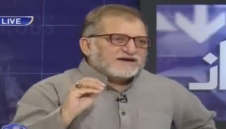 Orya Maqbool Jan Criticizing Pakistani Democracy And Praises Imran Khan courage